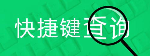 U大侠官网
