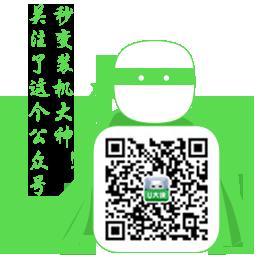 利来国际官网